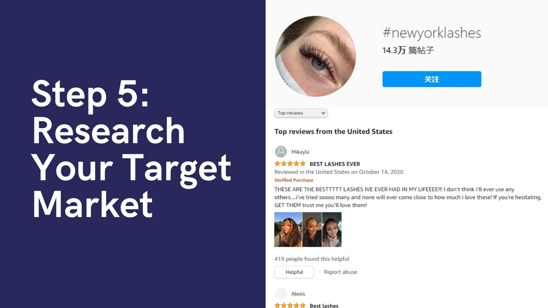 Step 5 Research Your Target Market